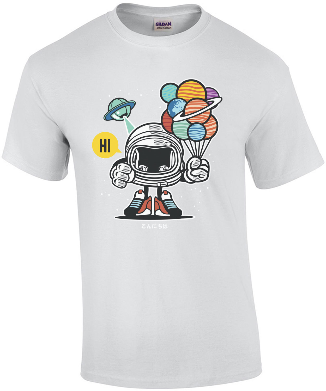 Gift From Outer Space Vintage Martian Astronaut T-Shirt